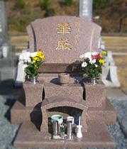 洋型のお墓施工事例